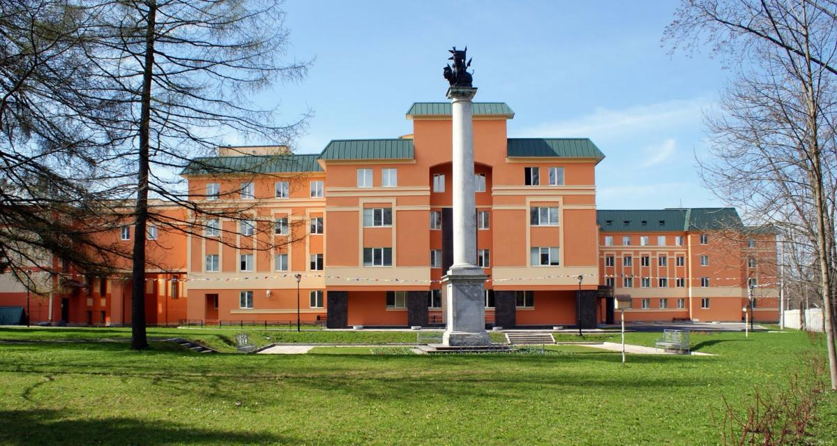Центр Турнера