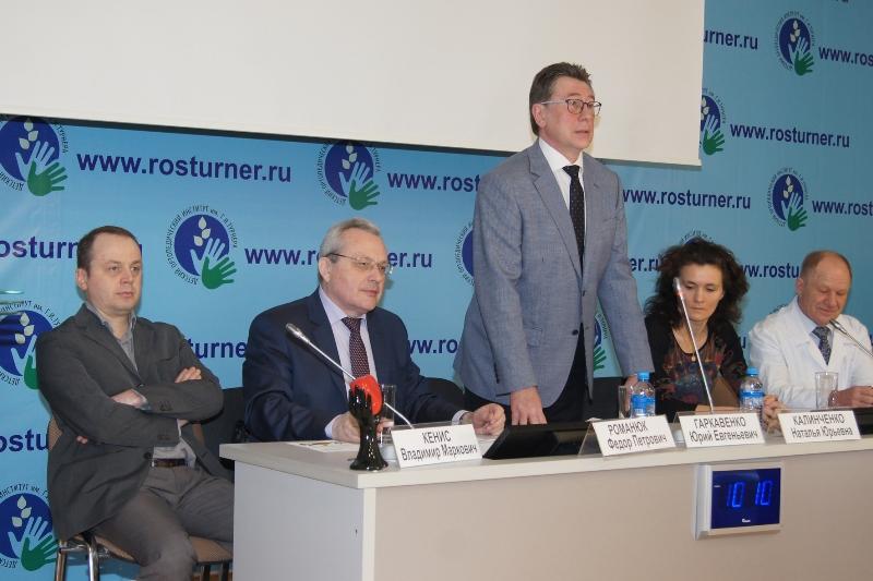 Ассоциация детских ортопедов-травматологов Санкт-Петербурга