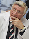 Большая золотая медаль Российской академии наук имени Н.И. Пирогова