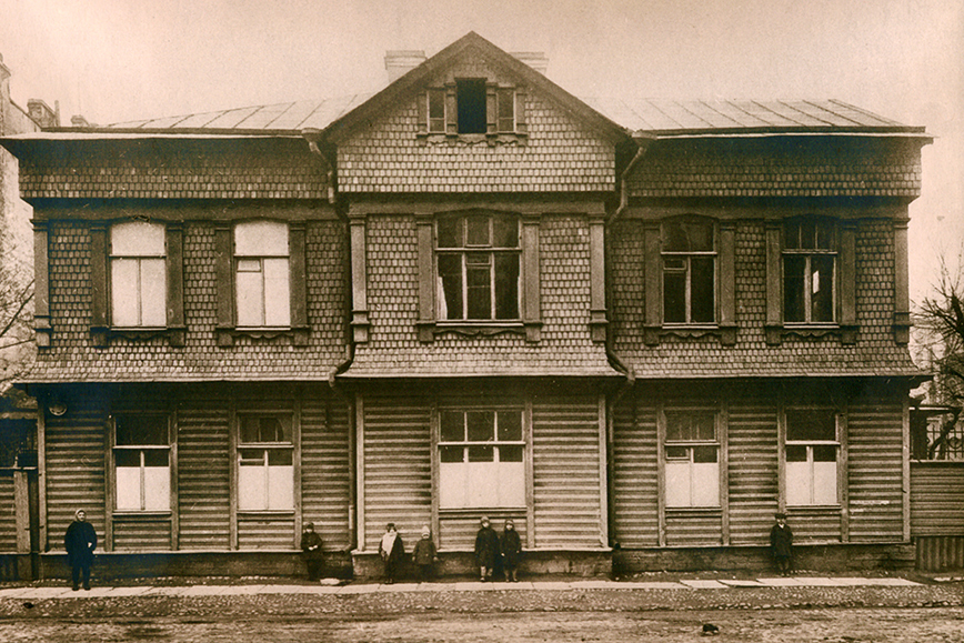 История института