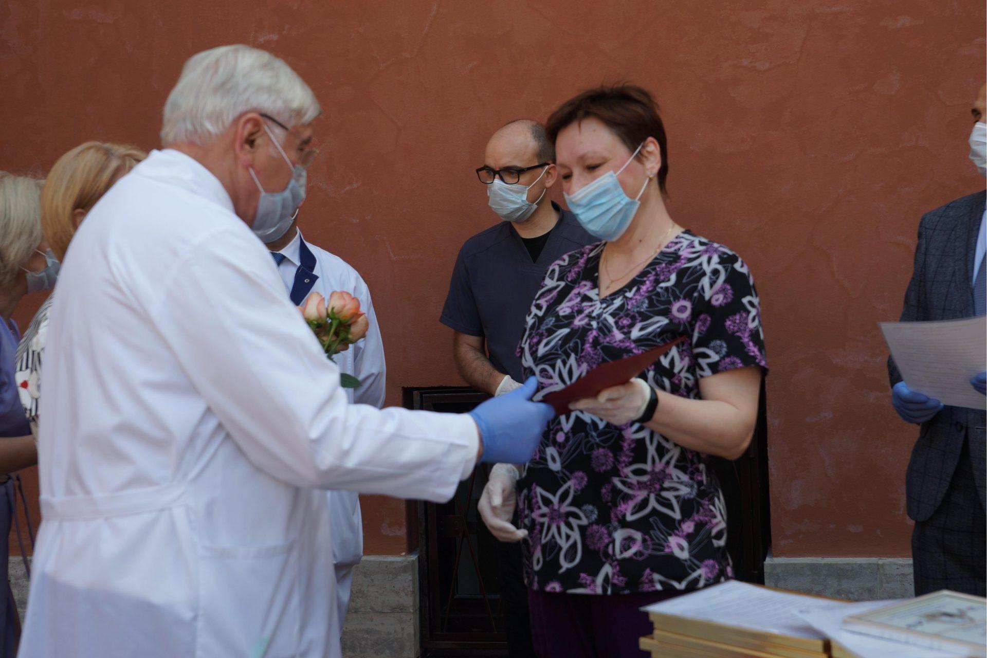 Торжественное награждение отличившихся сотрудников, посвященное Дню медицинского работника