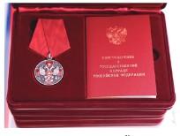 Медалью ордена «За заслуги перед Отечеством» II степени награжден Владимир Маркович Кенис