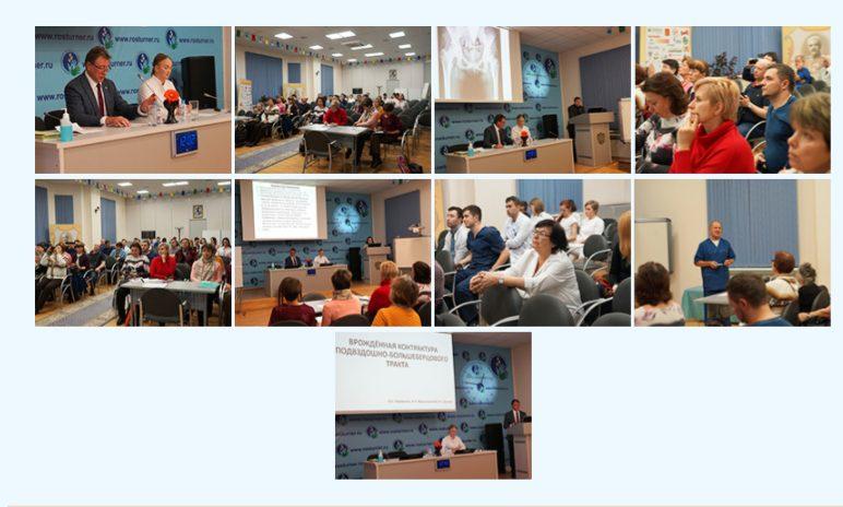 25 января 2019 г. сотоялось заседание ассоциации детских ортопедов-травматологов Санкт-Петербурга