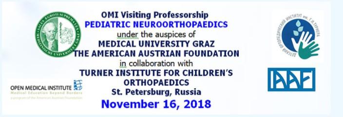 В рамках программы сателлитных симпозиумов AAF в институте состоялся курс лекций и семинар доктора Тани Краус, посвященный современным аспектам лечения ортопедических заболеваний у детей