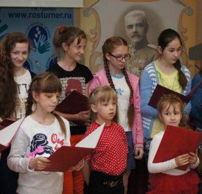125 лет со дня основания приюта для детей-калек и паралитиков