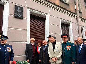 Открытие памятной доски к 160-летию со дня рождения Г.И. Турнера