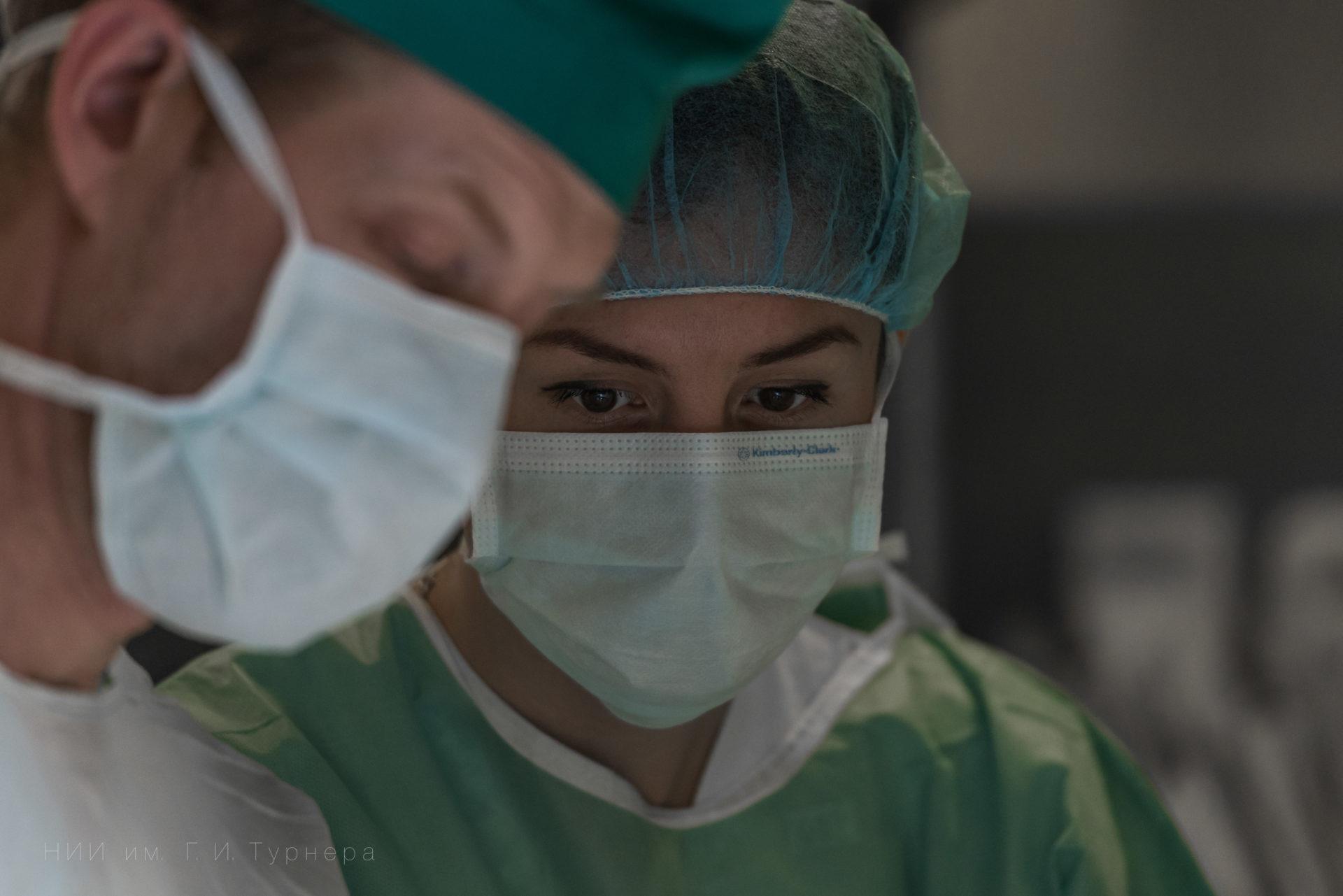 Травматолого-ортопедическое отделение №7