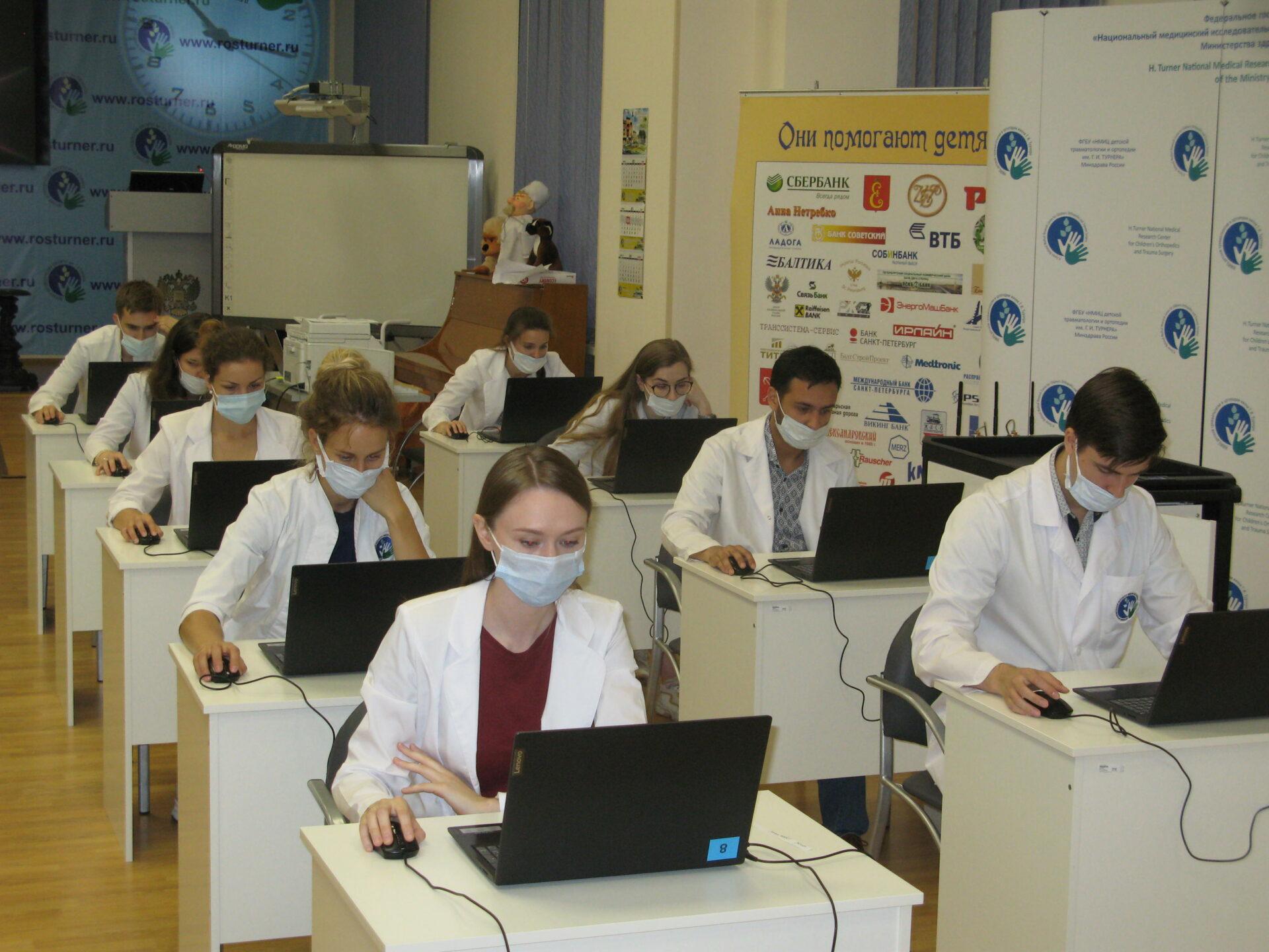 ординаторы выпускники НМИЦ им. Г. И. Турнера 2021