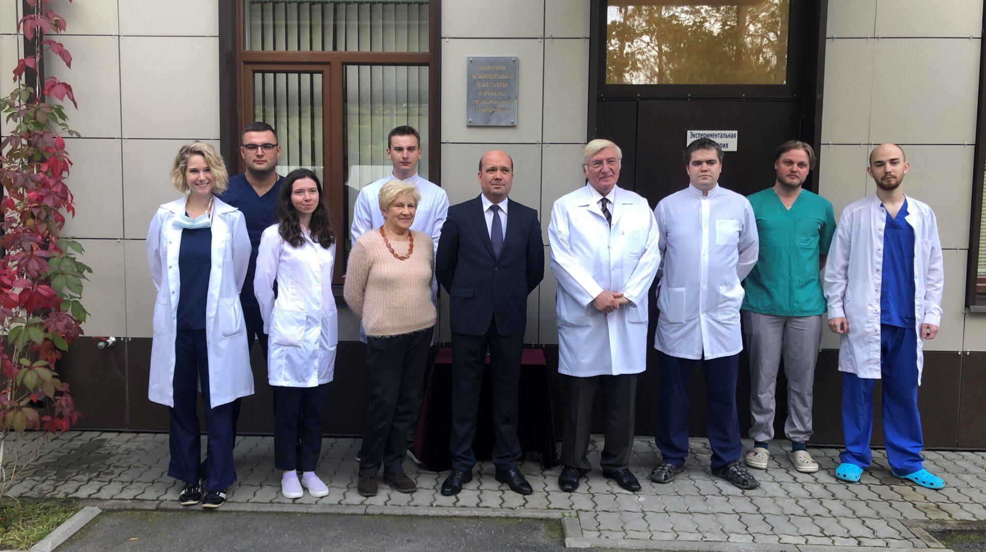 Лаборатория экспериментальной травматологии и ортопедии им. Г.И. Гайворонского